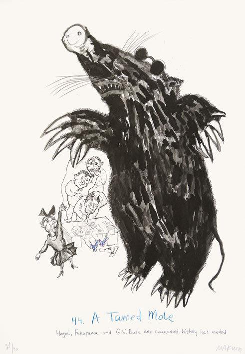 موش کور اهلی شده